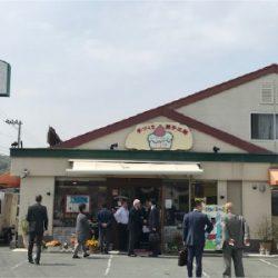 菓子のイトー 吉野店全景
